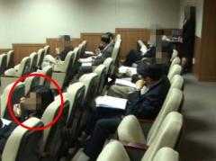 """정경심 측 """"딸, 서울대 학술대회 참석""""…동영상 공개하며 의혹 반박"""