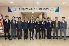전북대, 농업 무인화 '지능형로봇연구소' 개소