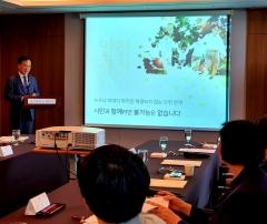 김삼호 광산구청장, 여성친화도시 우수사례 발표