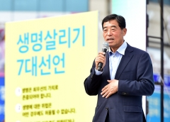 윤화섭 안산시장, 2019 생명사랑 걷기축제 참여