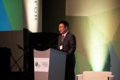 인천시, `2019 GCF 민간투자 기후콘퍼런스` 개최
