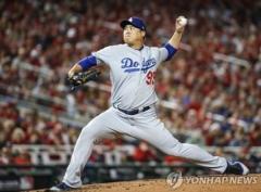 류현진 '다저스 살렸다'…5이닝 2실점 호투로 PS 통산 3승