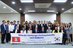 서울시의회 행자위, 함부르크市 공무원과 주민참여제도 논의