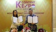 캐리쇼프트, 인도네시아 진출…쇼엔터테인먼트와 협업