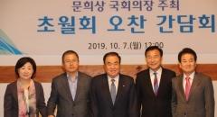 """문의장 """"사법개혁안, 본회의에 신속 상정할 생각"""""""
