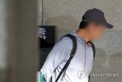 """조국 동생도 입원…""""구속심사 연기해달라"""""""