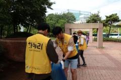 한국산업기술대, 배움의 숲 일대 환경정화 활동 펼쳐