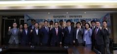 영남이공대, 국내 최초 '우체국 공무원 양성 MOU' 체결