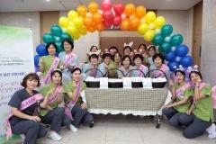 영남대병원, '천사(1004) 데이' 행사 개최