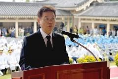 경북도, 경주 통일전에서 '제41회 통일서원제' 거행