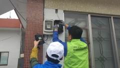 경북도, 태풍 피해주택 민·관 합동 응급복구 지원