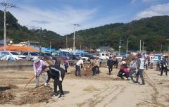 경산시, 태풍 '미탁' 피해지역에 복구지원단 급파