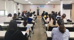 수성구, '2019년 일등맘 출산준비교실' 개강