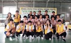 경북과학대 작업치료과, 전공 살린 봉사활동으로 호평