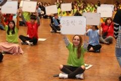 계명대, 유학생 대상 '한글 이름꾸미기 대회' 열어