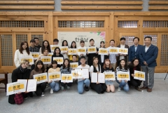 전북대, 한글날 맞아 한국어 연수생 글쓰기대회 개최