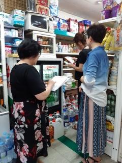 안산시, 불법 수입식품 판매행위 특별단속 실시…ASF 상황종료까지 추진