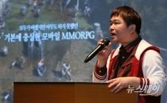 엔씨소프트 '리니지2M' 소개하는 백승욱 개발실장