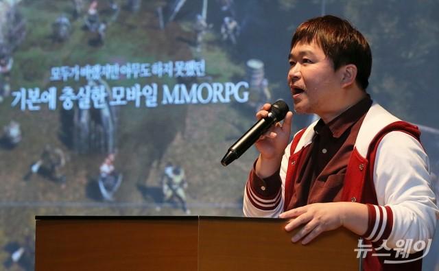 [NW포토]엔씨소프트 '리니지2M' 소개하는 백승욱 개발실장