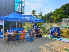 삼성, 태풍 '미탁' 피해지역 복구 지원