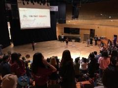 인하대, 청소년·시민·외국인들이 함께 하는 한글날 행사 개최