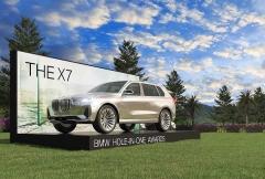 BMW레이디스챔피언십,총 상금 200만달러 '국내 유일 LPGA' 대회