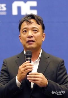 '주 52시간제' 어려움 말하는 김택진 대표