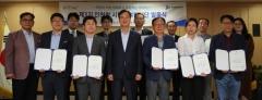 인천항만공사, '제3기 인천항 시민참여혁신단 발족식' 개최…다양한 분야 의견 수렴