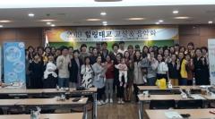 청도군, '2019 힐링태교 교실·음악회' 개최