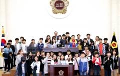 인천시의회, 의정아카데미 본회의 체험교실에 갈산초·청학초 참가