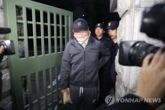 조국 동생도 재판에…조카·부인 이어 세번째 구속기소