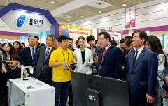 용인시, 코엑스 한국전자전서 단체관 운영…이낙연 국무총리 참관