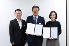 경기도일자리재단, 인권경영헌장 선포식 개최