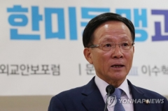 """이수혁 주미대사 내정자, 두달 만에 美아그레망…""""조만간 공식 임명"""""""