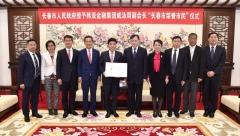 함영주 하나금융 부회장, 중국 장춘시 명예시민 선정