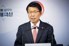 """[2019 국감]은성수 """"'공짜점심 없다' 발언, DLF와 무관"""""""