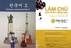 인하대, 한류 바람타고 라트비아 첫 한국어 교재 출간