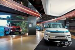 기아차, 인도에 브랜드 체험관 '비트360 델리' 개관