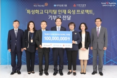 우리금융 계열사, 11월말까지 국내외서 사회공헌활동 전개