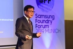 삼성전자, 독일에서 '파운드리 포럼' 개최