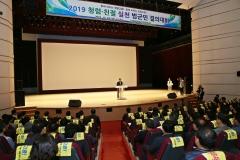 고흥군, '청렴・친절실천 범군민 결의대회' 개최