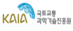 국토교통진흥원, 'ADEX ' 참가···항공 R&D 성과 홍보 및 기술교류 나서
