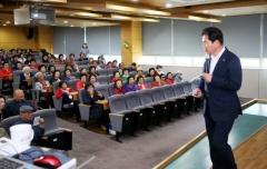 백군기 용인시장, 용인노인대학생 대상 '복지정책' 특강