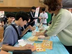 전주시자원봉사센터, 제22회 찾아가는 자원봉사 박람회 개최