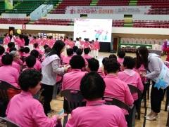 장흥군, 통합의학박람회 기간 심뇌혈관질환 예방관리 캠페인