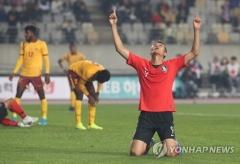 한국vs북한 카타르 월드컵 예선 평양 원정 경기, 16일 이후에 시청 가능