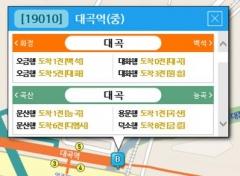 고양시, BIS 활용한 실시간 철도도착정보 제공