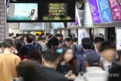 서울지하철 1∼8호선, 오늘(11일)부터 준법투쟁…출퇴근 불편 예상