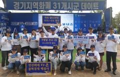 안산시, 안산화폐 '다온' 경기도와 함께 게릴라식 홍보