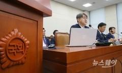 국회 국정감사 기획재정위원회